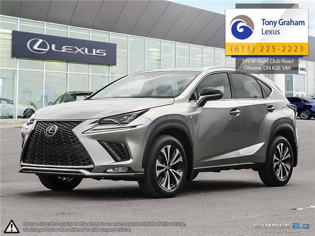 2019 Lexus NX 300 Base (Stk: P8125) in Ottawa - Image 1 of 26