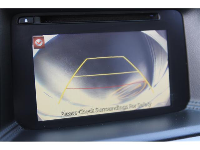 2016 Mazda CX-5 GS (Stk: 1807327) in Waterloo - Image 17 of 30