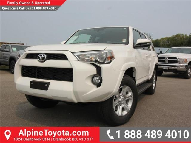 2018 Toyota 4Runner SR5 (Stk: 5597382) in Cranbrook - Image 1 of 17