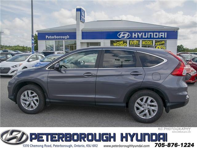 2016 Honda CR-V EX-L (Stk: hp0098) in Peterborough - Image 6 of 26