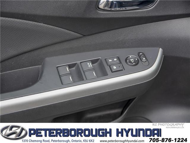 2016 Honda CR-V EX-L (Stk: hp0098) in Peterborough - Image 8 of 26