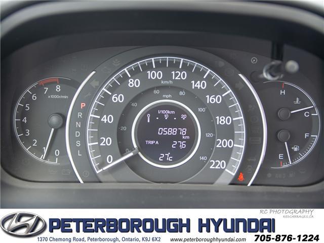 2016 Honda CR-V EX-L (Stk: hp0098) in Peterborough - Image 11 of 26