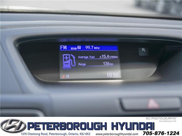 2016 Honda CR-V EX-L (Stk: hp0098) in Peterborough - Image 12 of 26