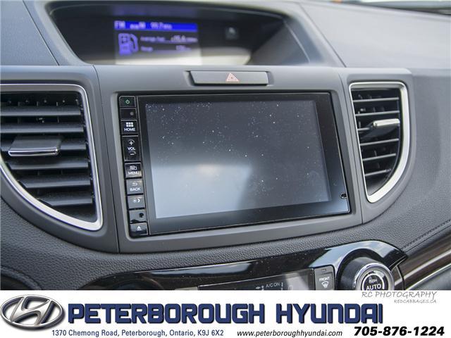 2016 Honda CR-V EX-L (Stk: hp0098) in Peterborough - Image 13 of 26