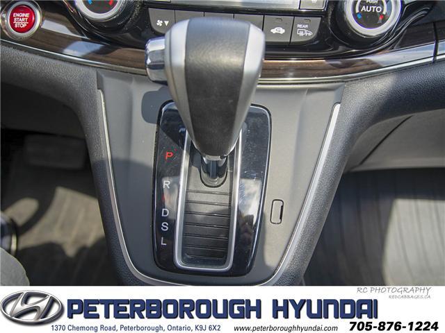 2016 Honda CR-V EX-L (Stk: hp0098) in Peterborough - Image 17 of 26