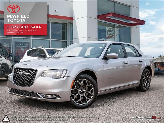 2017 Chrysler 300 S (Stk: 184186) in Edmonton - Image 1 of 20