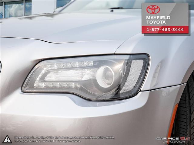 2017 Chrysler 300 S (Stk: 184186) in Edmonton - Image 9 of 20