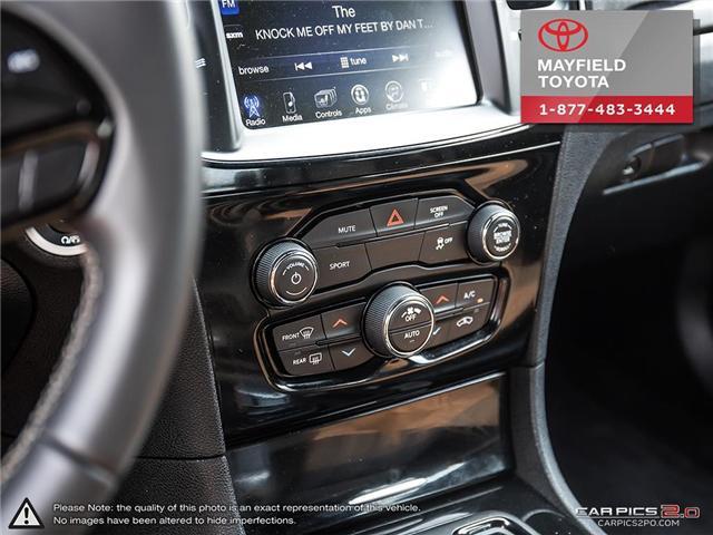 2017 Chrysler 300 S (Stk: 184186) in Edmonton - Image 16 of 20