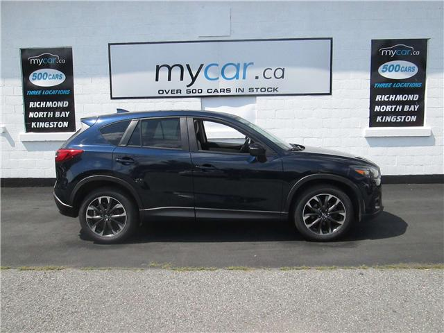 2016 Mazda CX-5 GT (Stk: 180963) in Richmond - Image 1 of 14