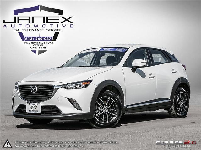 2017 Mazda CX-3 GS (Stk: 18602) in Ottawa - Image 1 of 30