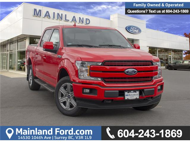 2018 Ford F-150 Lariat (Stk: 8F14254) in Vancouver - Image 1 of 27