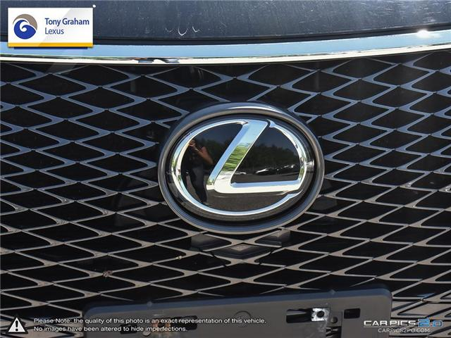 2015 Lexus NX 200t Base (Stk: Y3179) in Ottawa - Image 9 of 28