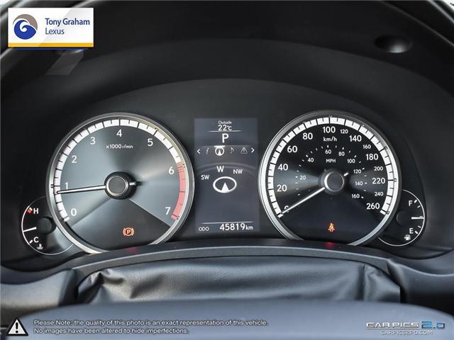 2015 Lexus NX 200t Base (Stk: Y3142) in Ottawa - Image 15 of 28