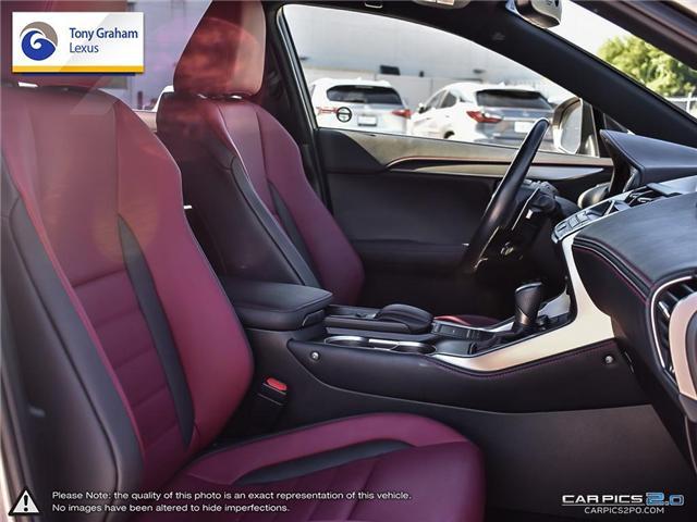 2015 Lexus NX 200t Base (Stk: Y3142) in Ottawa - Image 23 of 28
