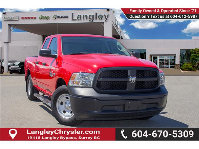 2015 RAM 1500 ST (Stk: H826795A) in Surrey - Image 1 of 24