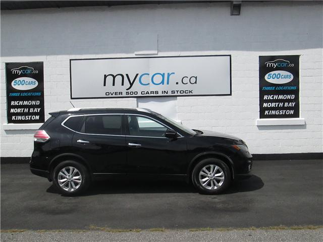 2015 Nissan Rogue SV (Stk: 181054) in Richmond - Image 1 of 12