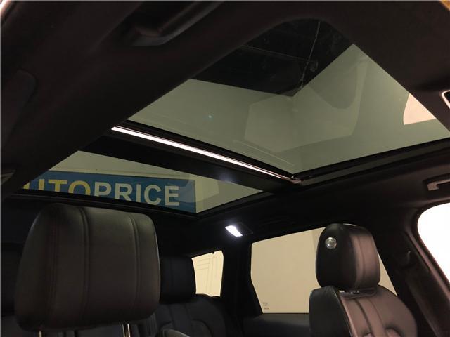 2015 Land Rover Range Rover Sport V6 SE (Stk: B9690) in Mississauga - Image 26 of 30