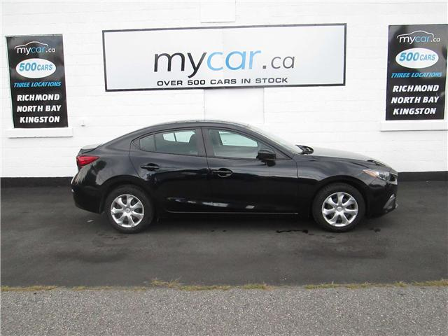 2015 Mazda Mazda3 GX (Stk: 181051) in Richmond - Image 1 of 13