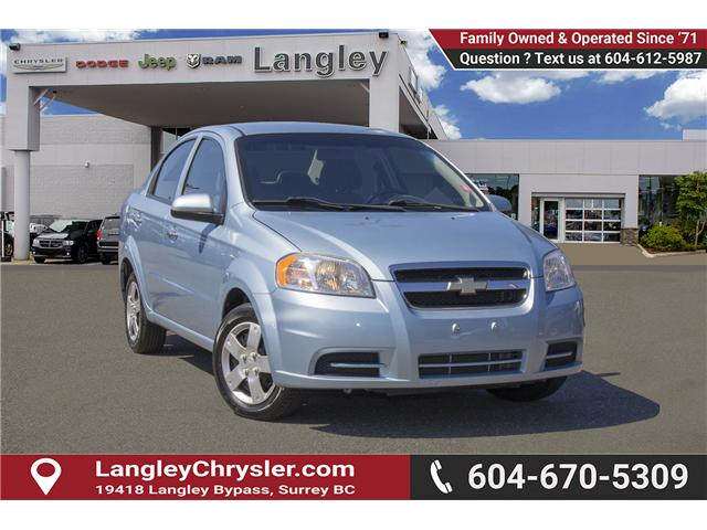 2011 Chevrolet Aveo LS (Stk: EE892320A) in Surrey - Image 1 of 25
