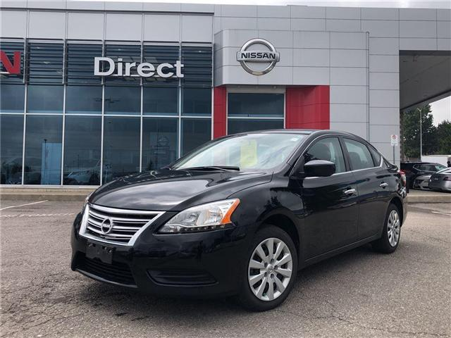2015 Nissan Sentra S | CERTIFIED PRE-OWNED (Stk: P0572) in Mississauga - Image 1 of 20