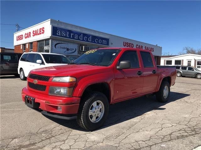 2007 Chevrolet Colorado LT (Stk: 6355A) in Hamilton - Image 2 of 18
