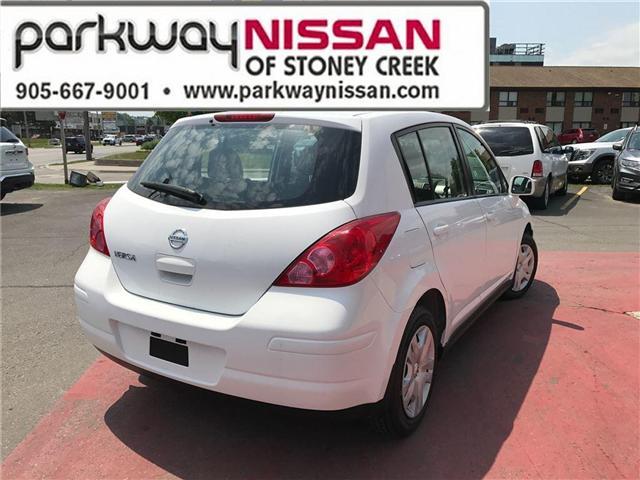 2012 Nissan Versa  (Stk: N1295) in Hamilton - Image 5 of 17