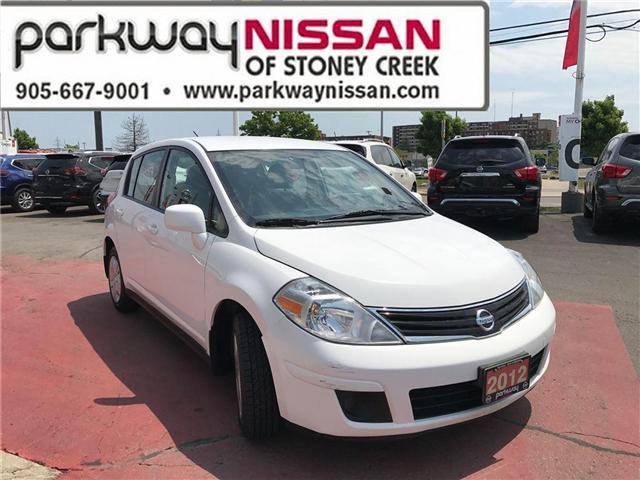 2012 Nissan Versa  (Stk: N1295) in Hamilton - Image 7 of 17