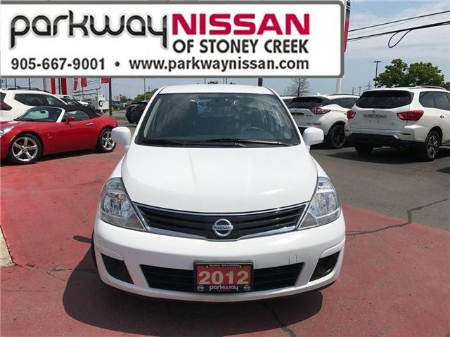 2012 Nissan Versa  (Stk: N1295) in Hamilton - Image 8 of 17