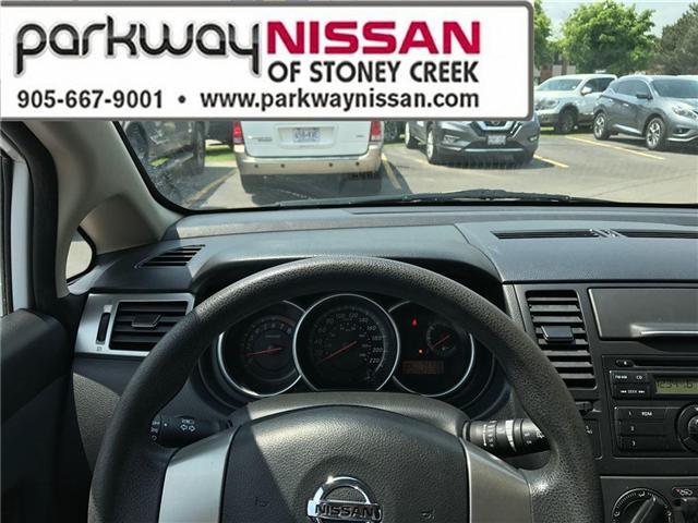 2012 Nissan Versa  (Stk: N1295) in Hamilton - Image 12 of 17