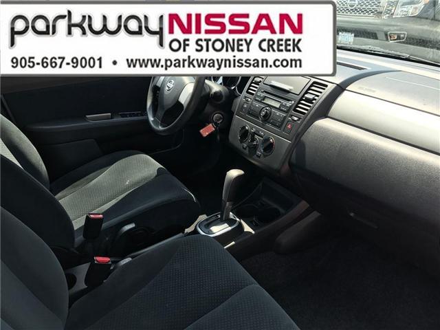 2012 Nissan Versa  (Stk: N1295) in Hamilton - Image 13 of 17