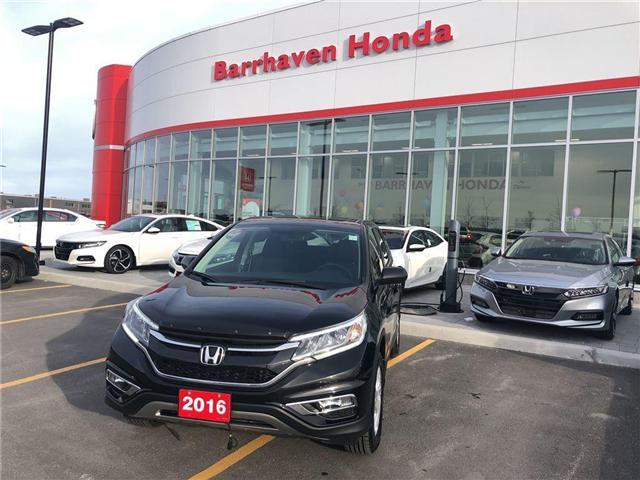 2016 Honda CR-V EX (Stk: B0059) in Nepean - Image 1 of 21