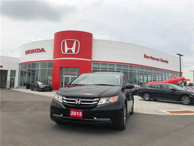 2015 Honda Odyssey EX (Stk: B0117) in Nepean - Image 1 of 22