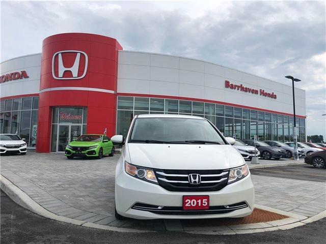 2015 Honda Odyssey EX (Stk: B0129) in Nepean - Image 1 of 26