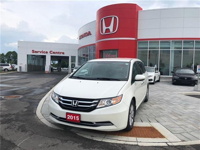 2015 Honda Odyssey EX (Stk: B0129) in Nepean - Image 2 of 26