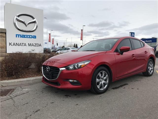 2017 Mazda Mazda3 GX (Stk: 9656A) in Ottawa - Image 1 of 19