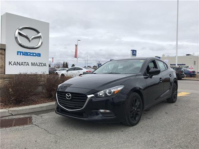 2017 Mazda Mazda3 GX (Stk: M746) in Ottawa - Image 1 of 19
