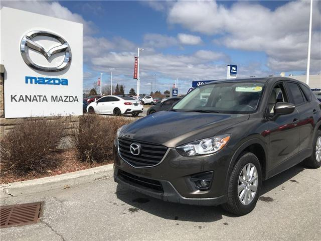 2016 Mazda CX-5 GS (Stk: M750) in Ottawa - Image 1 of 23