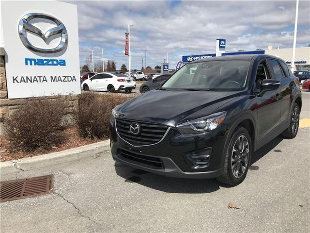 2016 Mazda CX-5 GT (Stk: 9723A) in Ottawa - Image 1 of 26