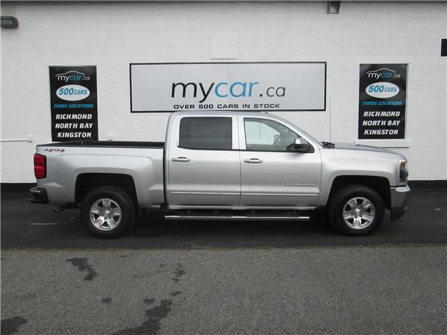 2017 Chevrolet Silverado 1500 1LT (Stk: 181073) in Kingston - Image 1 of 12