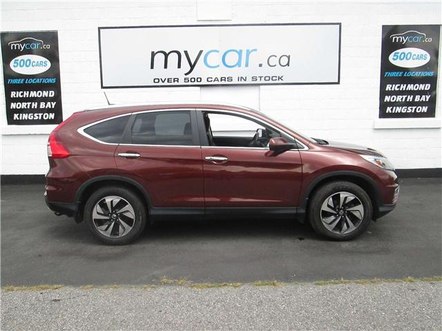 2015 Honda CR-V Touring (Stk: 181020) in Richmond - Image 1 of 14
