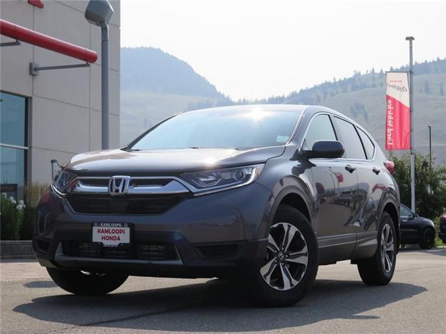 2018 Honda CR-V LX (Stk: N14074) in Kamloops - Image 1 of 4