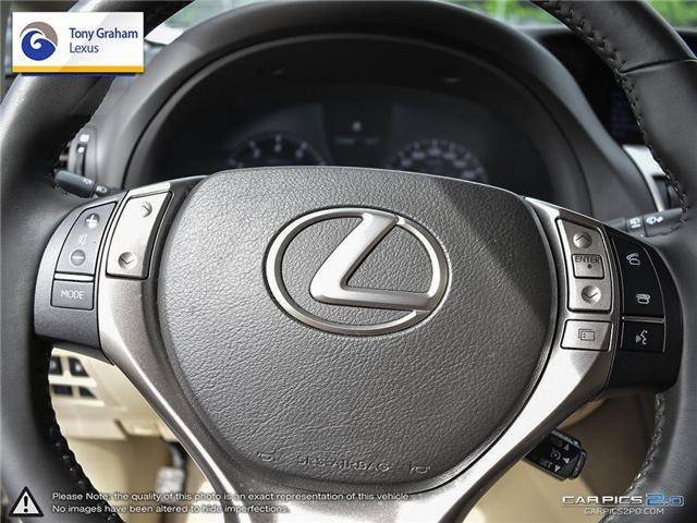 2015 Lexus RX 350 Sportdesign (Stk: Y3186) in Ottawa - Image 14 of 26