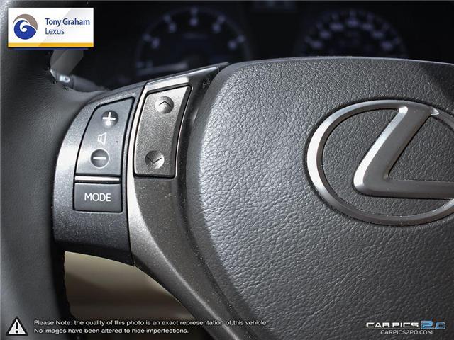 2015 Lexus RX 350 Sportdesign (Stk: Y3186) in Ottawa - Image 17 of 26