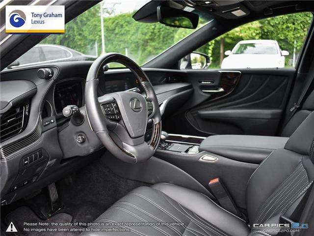 2018 Lexus LS 500 L (Stk: Y3192) in Ottawa - Image 13 of 29