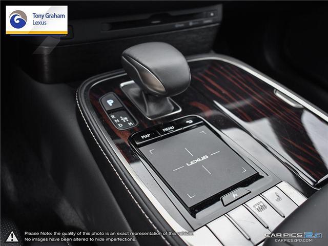 2018 Lexus LS 500 L (Stk: Y3192) in Ottawa - Image 20 of 29