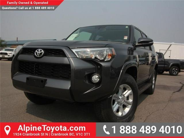 2018 Toyota 4Runner SR5 (Stk: 5587043) in Cranbrook - Image 1 of 15