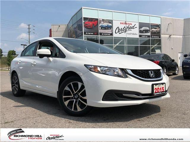 2015 Honda Civic EX (Stk: 2018P) in Richmond Hill - Image 1 of 20