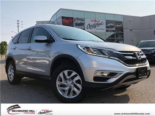 2016 Honda CR-V SE (Stk: 181297P) in Richmond Hill - Image 1 of 18