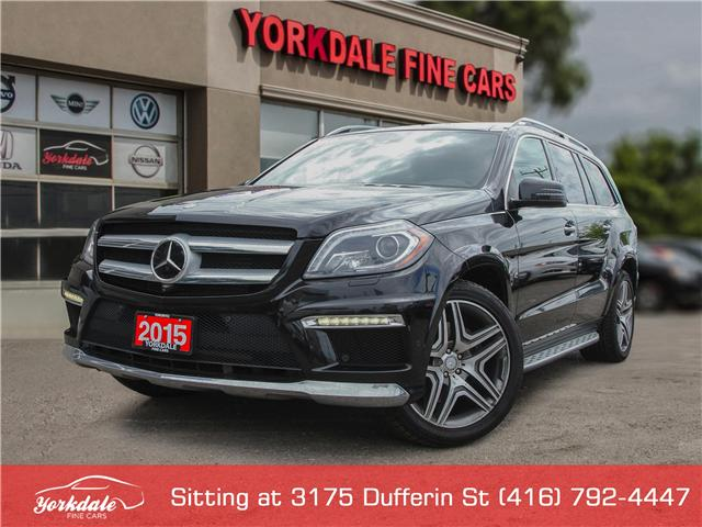 2015 Mercedes-Benz GL-Class  (Stk: S1735) in Toronto - Image 1 of 30