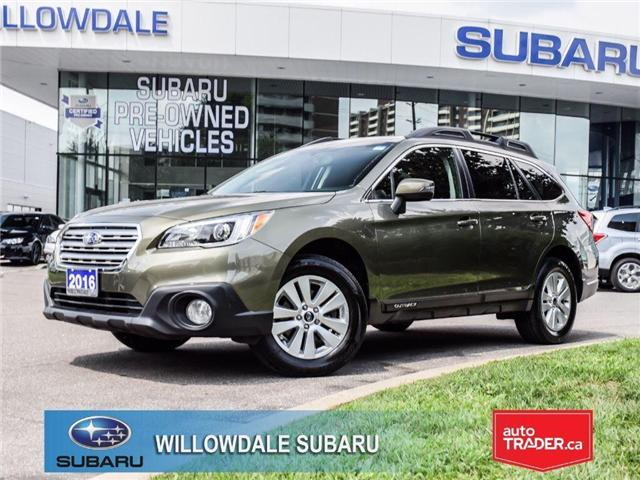 2016 Subaru Outback 2.5i Touring | POWER LIFTGATE | ONE OWNER (Stk: P2514) in Toronto - Image 1 of 20